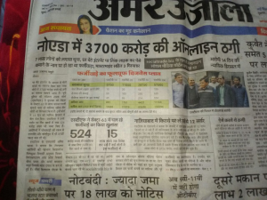 Amar Ujala Headlines - WEXT.in Community